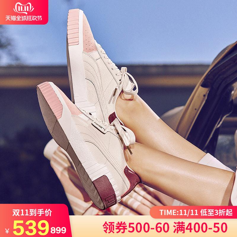 彪马女鞋刘雯赛琳娜同款CALI新款正品休闲鞋增高厚底松糕鞋女板鞋