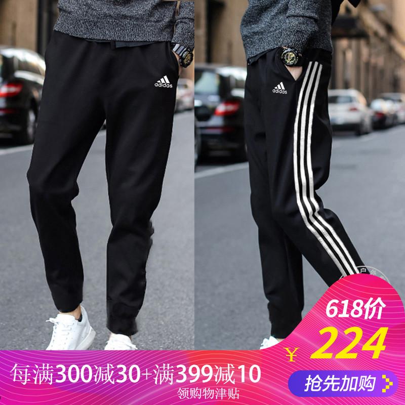 三叶草男裤