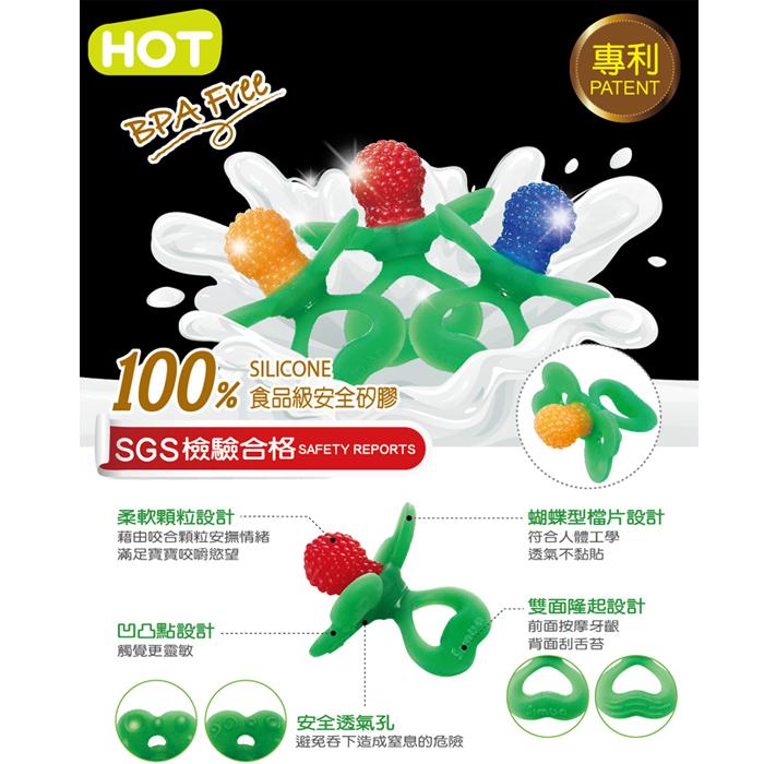 宝宝固齿器全硅胶婴儿牙胶磨牙棒 戒吃手指玩具 台湾进口按摩奶嘴
