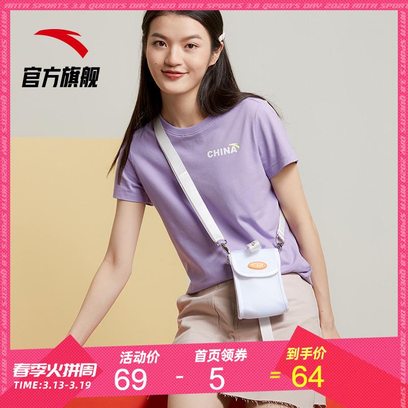 安踏中国短袖2020春夏季新款紫色闺蜜装运动针织衫女圆领t恤国潮