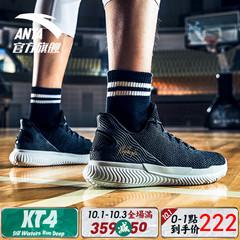 男士板鞋籃球鞋