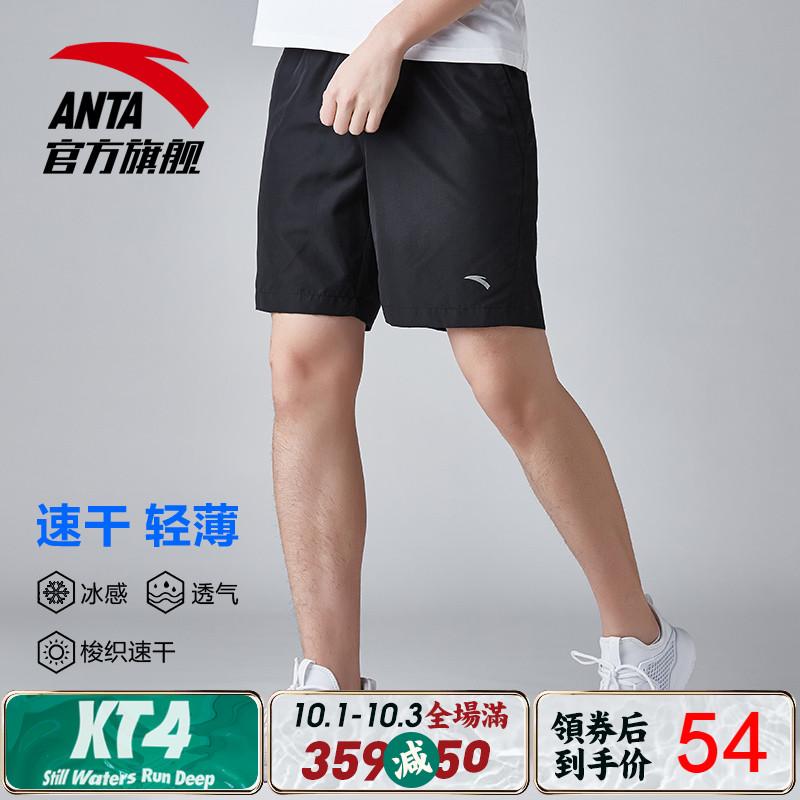 短褲安踏男士