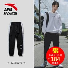【安踏设计师】运动裤 2018冬季新款休闲条纹针织梭织运动裤男裤