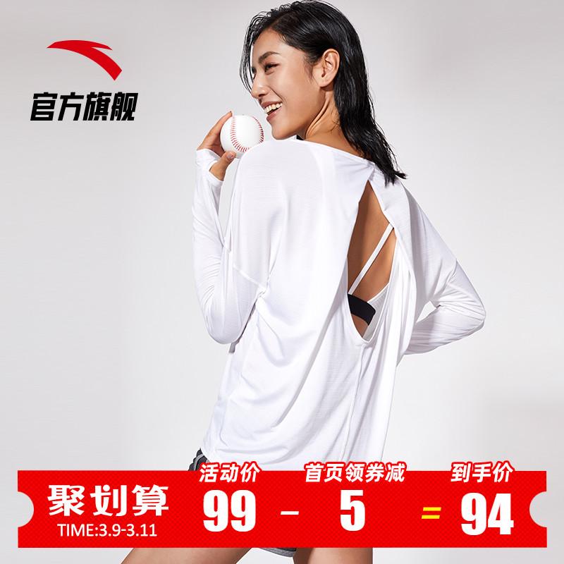 安踏长袖t恤女2020春季套头健身宽松上衣白色运动长袖针织衫官网