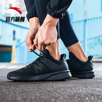 Anta official website flagship men's shoes running shoes 2019 spring new sports shoes men's casual shoes cushioning running shoes tide
