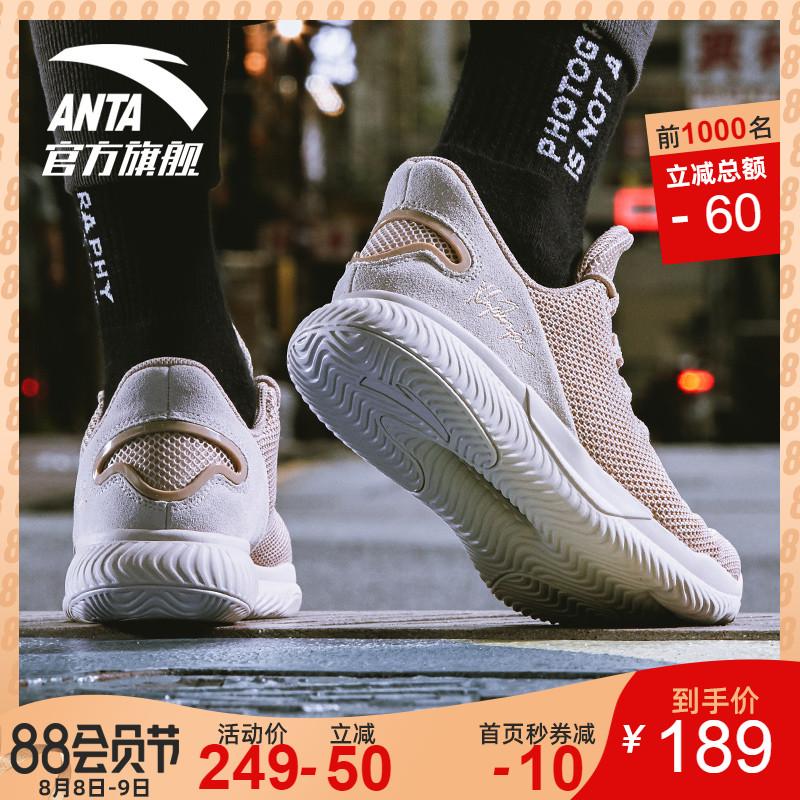 安踏篮球鞋男鞋2019夏季新款低帮运动鞋汤普森官网旗舰店KT球鞋5