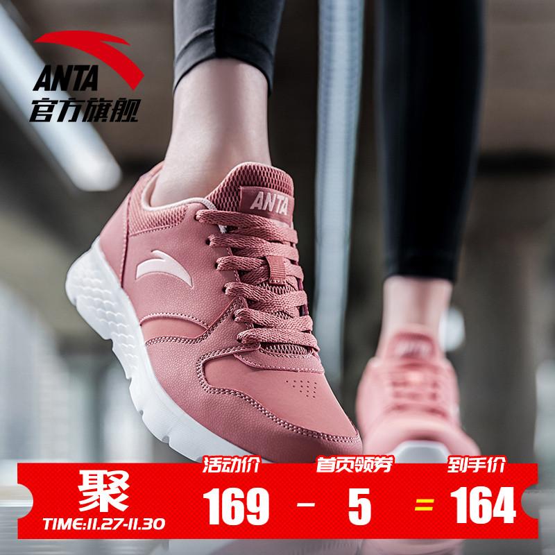 安踏官网旗舰女鞋运动鞋2019秋冬季新款休闲鞋皮面防水鞋子跑步鞋