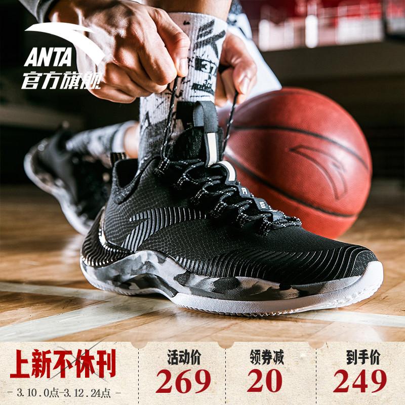安踏篮球鞋男鞋2019春季新款低帮速决2代球鞋男官网旗舰运动鞋男
