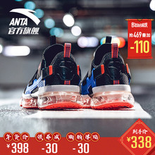 Anta NASA Rover Men's Shoes New SEEED Full Palm Air-cushioned Running Shoes in Autumn and Winter 2018