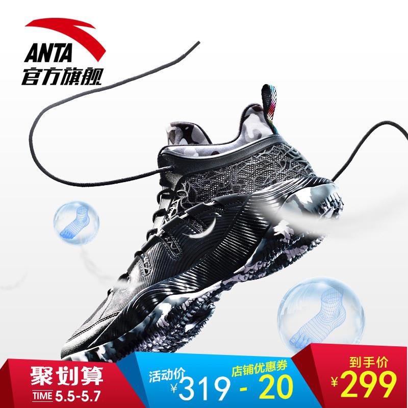 篮球鞋高帮耐磨安踏