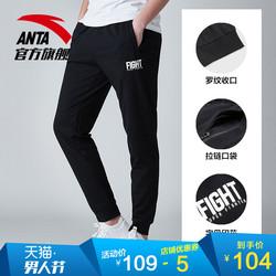安踏运动裤男 2018春季新款修身跑步收口休闲长裤子小脚裤卫裤男