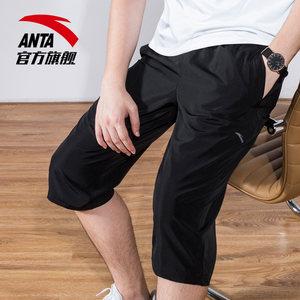安踏短裤男运动裤 2018夏季新款黑色透气梭织跑步休闲七分裤潮