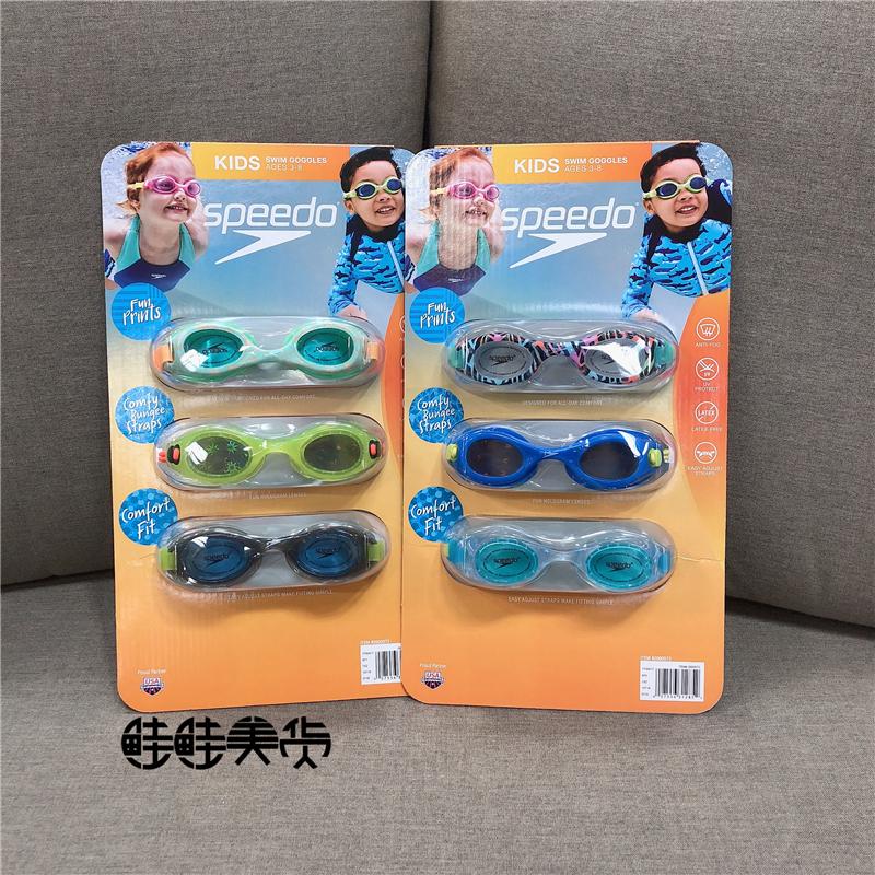 鲑鲑生活站 Speedo速比涛 新品儿童防水防雾泳镜 3件装 3-8岁