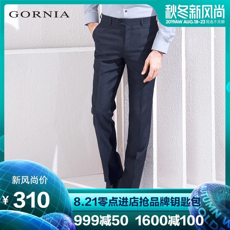 Брючные костюмы / Классические брюки Артикул 574387205427