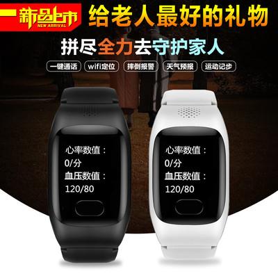新品老人定位手表电话手机老年痴呆GPS跟踪器智能防走丢手环防水最新最全资讯