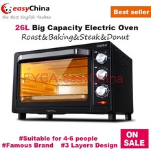 1500w toaster electric oven cooker  household countertop 26L