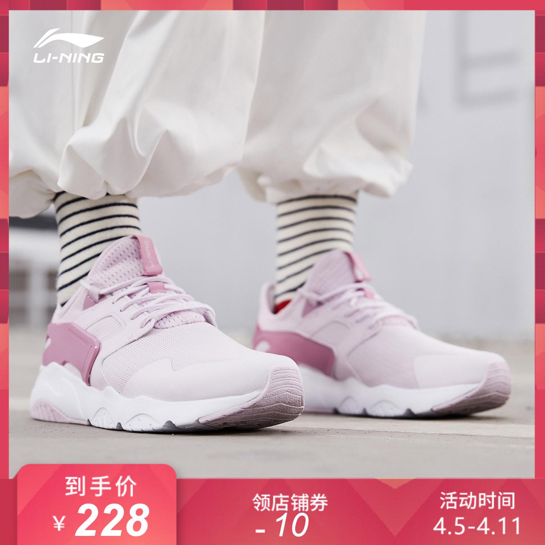李宁休闲鞋女2019新款Carnival轻便耐磨防滑袜子鞋时尚经典运动鞋