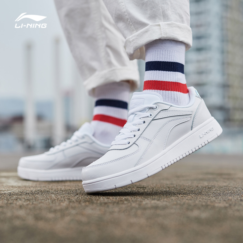 李宁板鞋女鞋休闲鞋新款滑板鞋小白鞋春季白色板鞋运动鞋