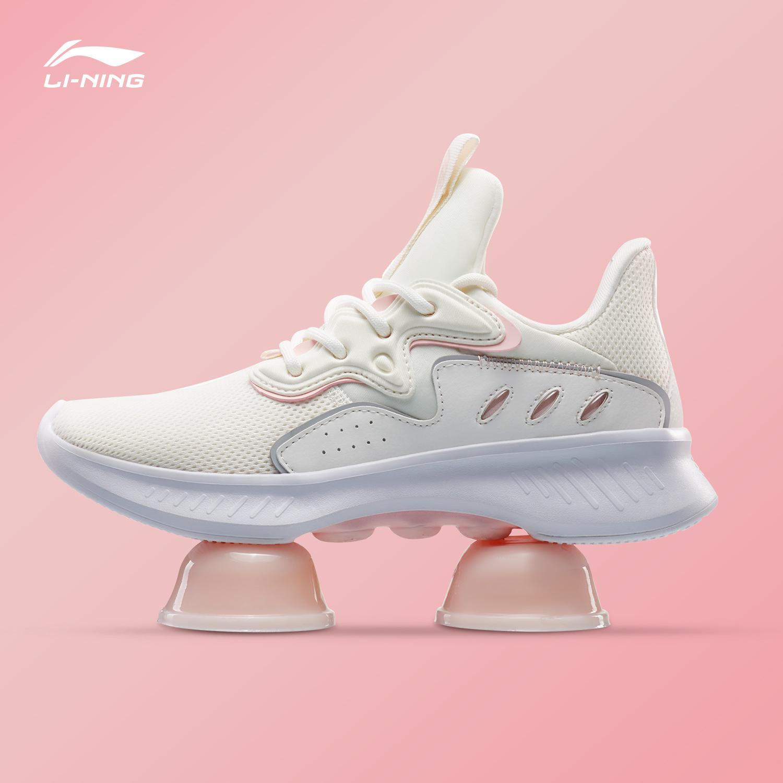 李宁跑步鞋女鞋2019新款eazGO轻质一体织情侣鞋低帮运动鞋女