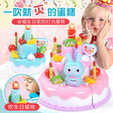 Can blow out birthday cake toy with light music simulation three-layer cake fruit cut girl toys