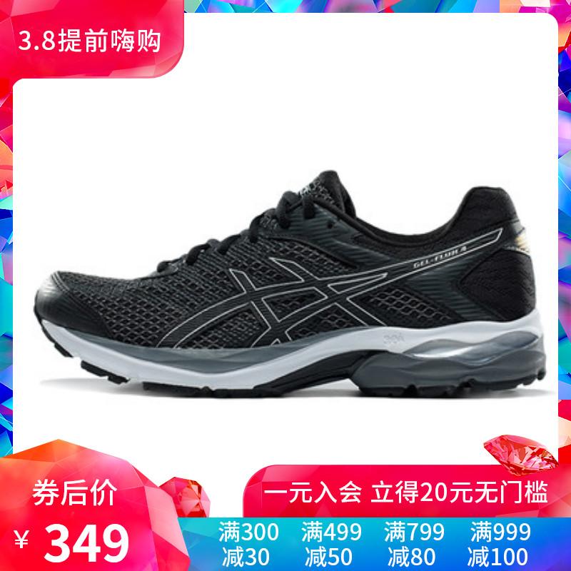 ASICS 亚瑟士轻量运动男鞋缓冲透气跑步鞋GEL-FLUX 4 T714N-9790