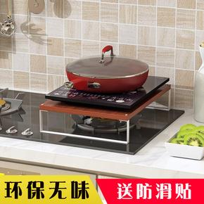 厨房置物架电磁炉架子电饭煲架电炒锅架集成灶煤气灶盖板微波炉架