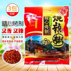 贵州从江特产柴火蘸水辣椒凉拌海椒孔明山特辣手搓烧辣椒面120g