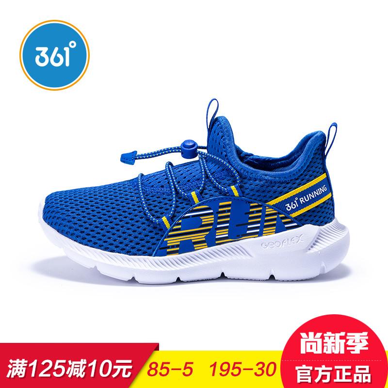 361童鞋兒童透氣運動鞋2019夏季新款男童女童輕便跑步鞋N71924501
