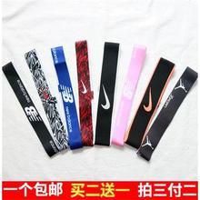 发带男女学生韩国字母宽边运动头巾发饰健身弹力洗脸吸汗发套头箍