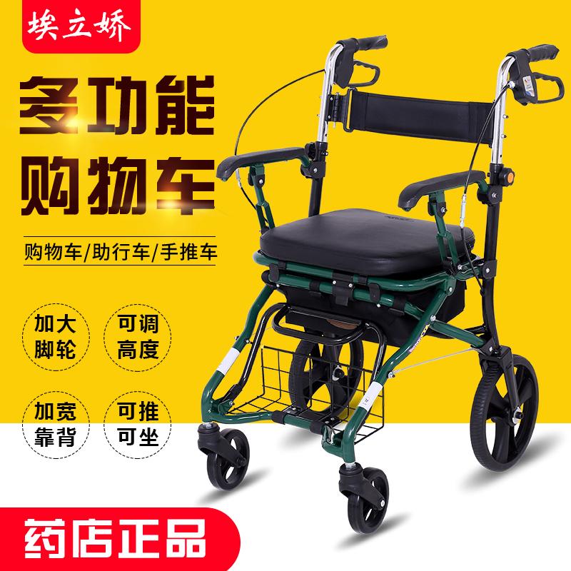 Скутеры для пожилых людей Артикул 565877184805