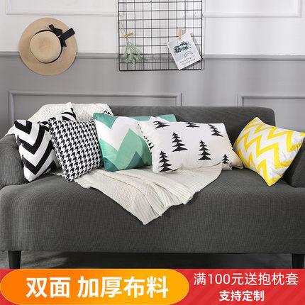 北欧几何沙发抱枕靠垫办公室椅子长方形腰枕套现代简约不含芯定制