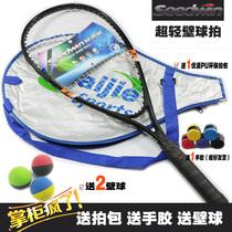 Véritable pousse de squash débutant carbon training pour envoyer le paquet des hommes et des femmes enfants Ultra-légers dans lentrée principale main colle