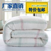 棉絮棉被学生宿舍床垫被棉花被子被芯单人春秋冬被褥加厚保暖褥子