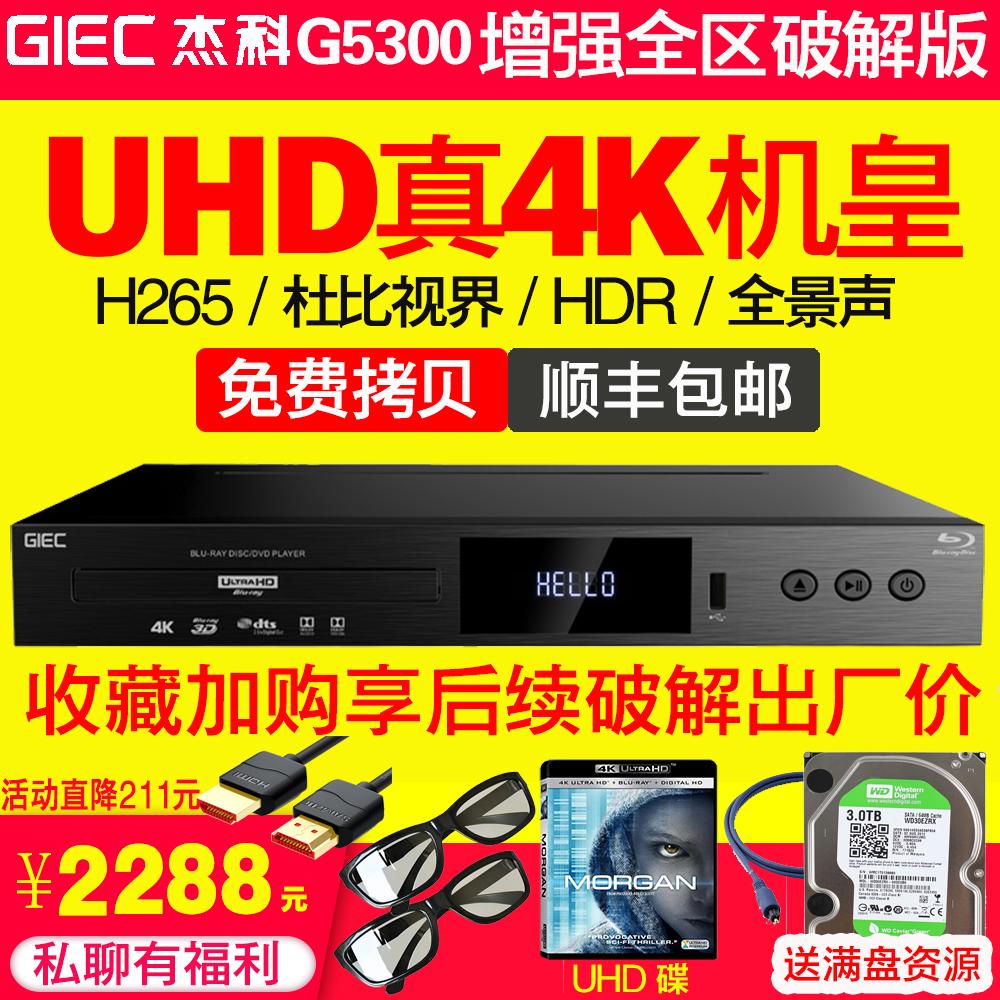 Blu-ray / DVD плееры Артикул 596379957259
