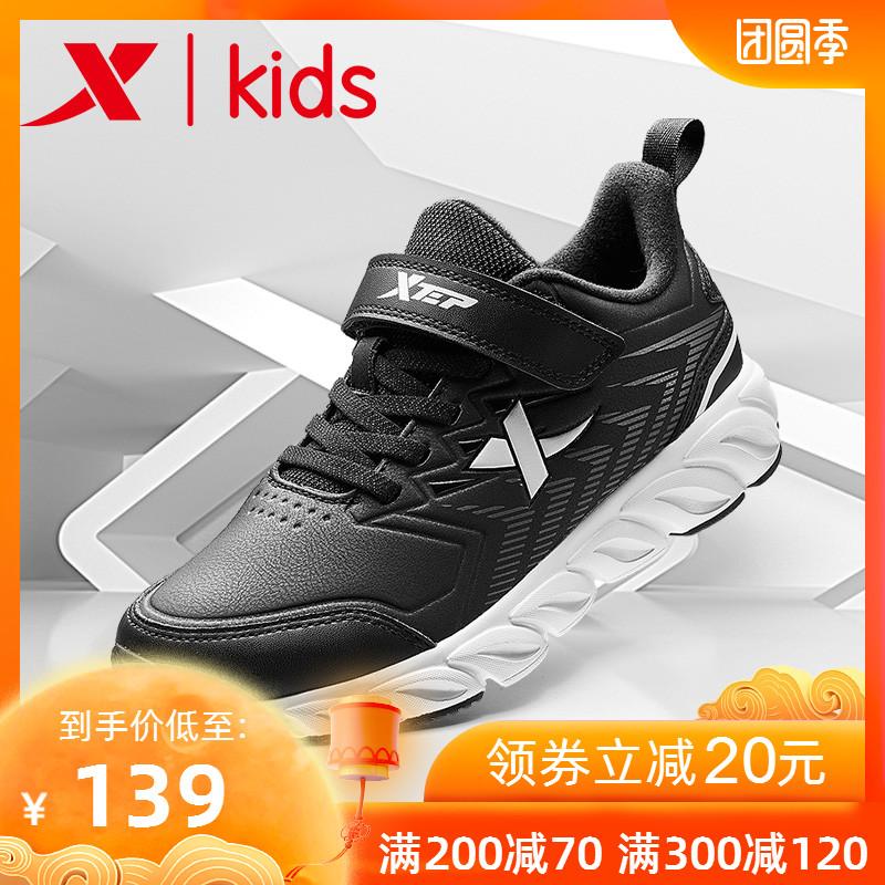 特步童鞋男童运动鞋2019新款秋季儿童二棉鞋中大童皮面防水跑步鞋
