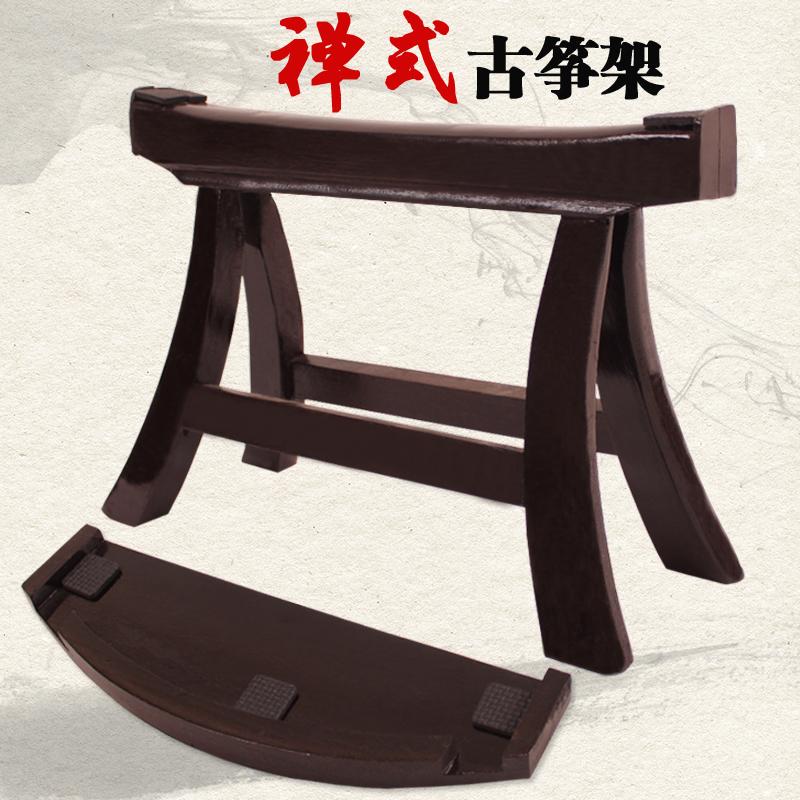a字架古筝