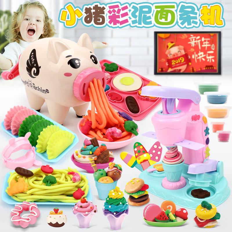 小猪面条机橡皮泥模具套装儿童无毒彩泥手工制作粘土女孩DIY玩具