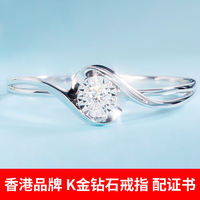 Hong Kong d jewelry tr diamond ring female 18k white gold marriage engagement ring diamond ring genuine