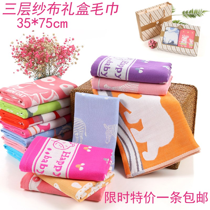 Towel cotton baby children's gauze wash towel baby household towel adult cotton soft suction