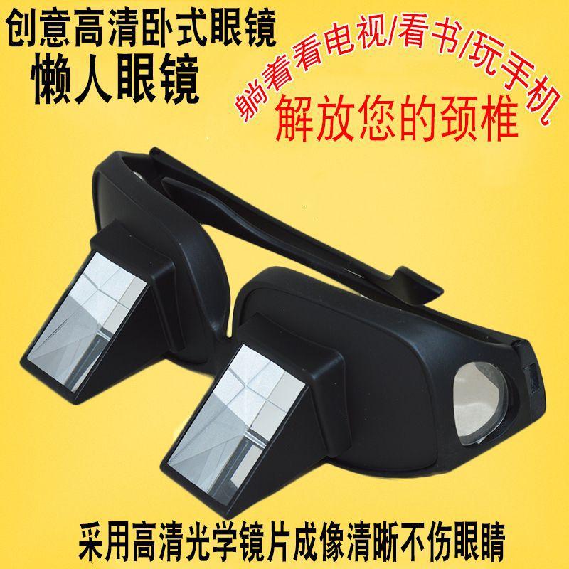 Очки виртуальной реальности / 3D очки Артикул 594976337938