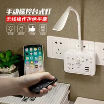 创意LED台灯家用插座转换器带USB多功能卧室床头婴儿喂奶小夜灯