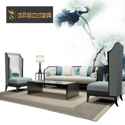 新中式实木沙发禅意酒店会所家具现代别墅样板房间售楼处接待沙发实体店