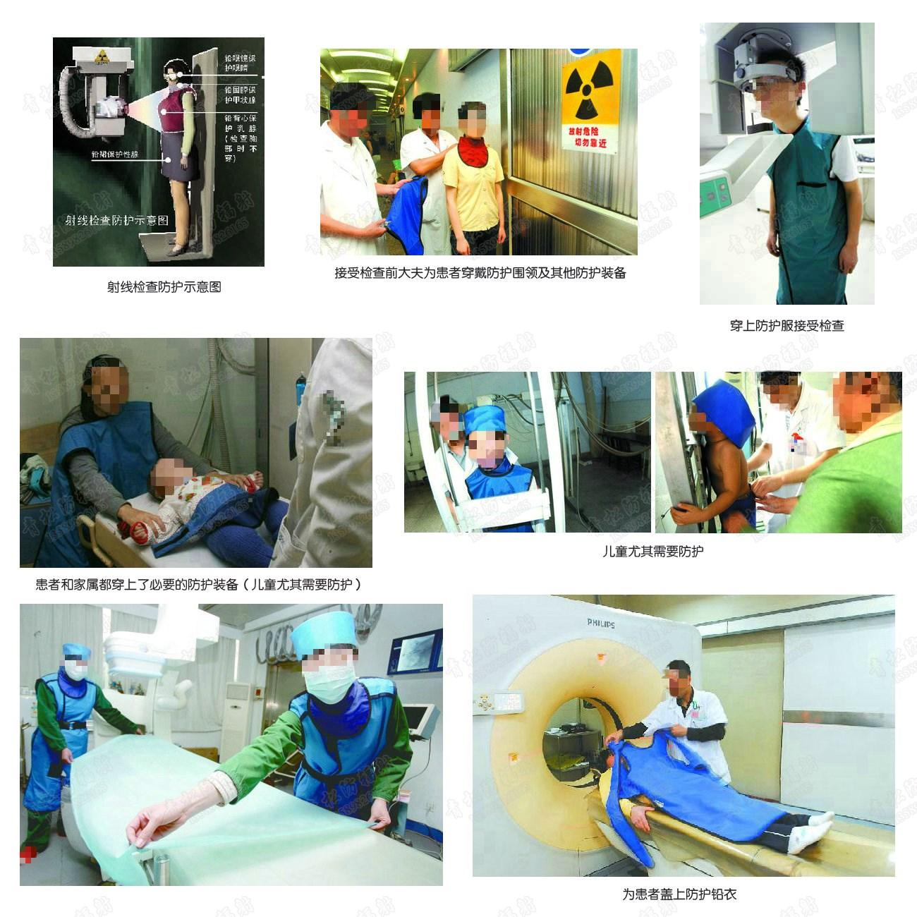 医院用铅衣X射线防护服x光核辐射铅眼镜铅围脖铅帽颈手套口腔科CT