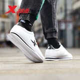 Xtep Agan shoes male 2019 autumn new men's lightweight comfortable leather small white shoes sports shoes men's casual shoes