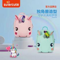 supercute 可爱独角兽背包儿童书包小学生幼儿园女生1--6岁潮书包