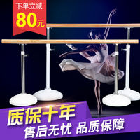 Dance put the pole home mobile dry press leg pole dance pole practice shelf children dance room classroom professional