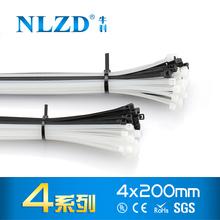 白色尼龙扎带4*200mm自锁式塑料卡扣扎线带理线带捆绑带有黑色