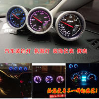 DEFI CR decorative car instrument race table simulation table water temperature turbine voltage rotation colorful