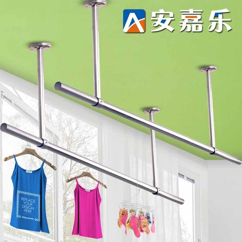 阳台固定式晾衣架家用单杆晾被架凉衣架晒架晒被子神器伸缩挂衣杆