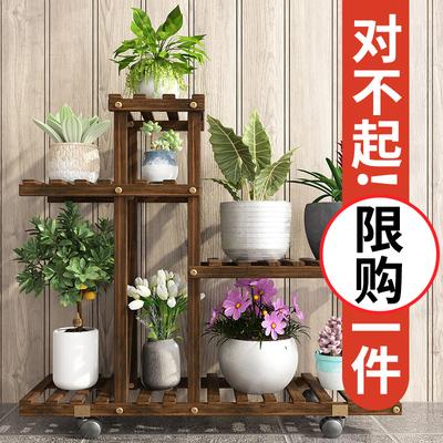 花架子室内外多层家用阳台置物架实木客厅盆栽花盆落地式绿萝特价